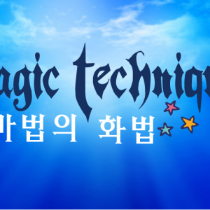 magic-tech