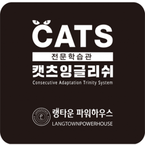 cats_sign